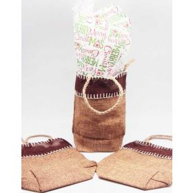 Natural Burlap/Hessian tote bag/gift bag with Merry Xmas manger printed tissue paper (12cm x 8cm x 23cm)