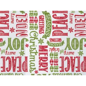 Pack of 20 Xmas message cellophane bags ( 9cm x 5cm x 19cm)